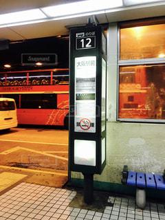 ベンチに座ってバスの写真・画像素材[1300837]