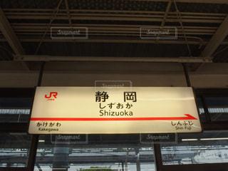 駅の写真・画像素材[452407]