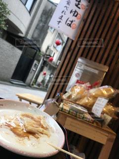 No.445900 食べ物