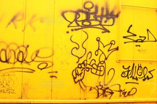 黄色の写真・画像素材[446754]