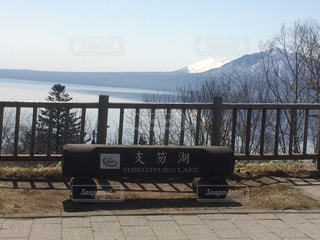 支笏湖の写真・画像素材[448176]