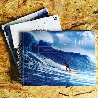 サーフィン - No.539865