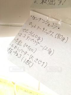 No.448480 文字