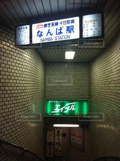 地下鉄の写真・画像素材[451810]