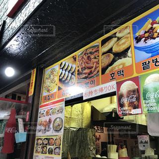 お店 - No.451126