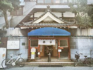 温泉 - No.459666