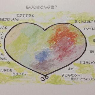 イラスト - No.475177