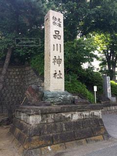 神社 - No.495897