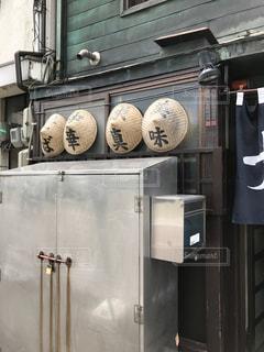 屋内 - No.463903