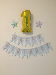 1歳の誕生日 - No.814618