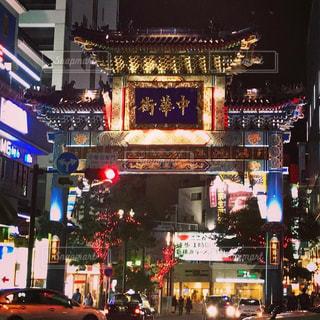中国 - No.467623