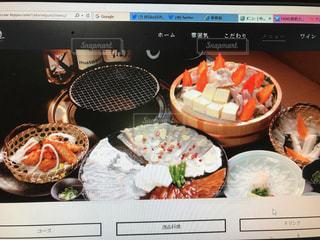 食べ物の写真・画像素材[558130]