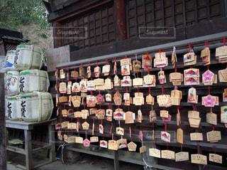 No.471172 神社