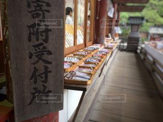 神社 - No.471449