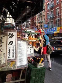 ニューヨークの写真・画像素材[606258]