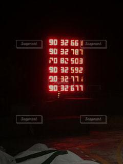 No.483157 カート