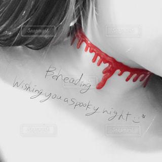 Beheading dolls - No.824364