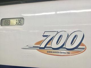 700系新幹線の写真・画像素材[739945]