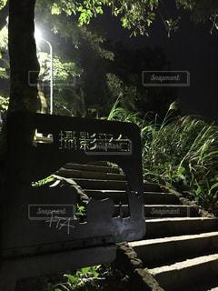 夜景の写真・画像素材[501020]