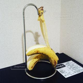 黄色 - No.483651