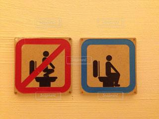 トイレの写真・画像素材[504486]