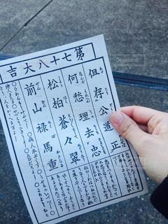 浅草寺 - No.496590