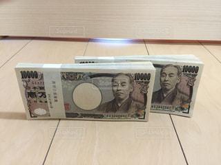 お金の写真・画像素材[510287]