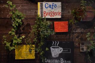 カフェの写真・画像素材[504143]