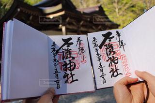 神社の写真・画像素材[494372]