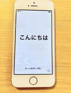 スマートフォン 初期化の写真・画像素材[3290632]