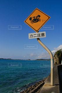 海の写真・画像素材[568383]