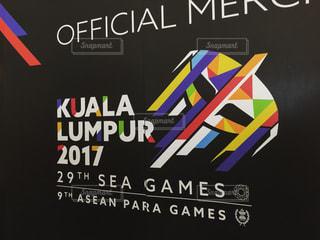 マレーシア、クアラルンプールの写真・画像素材[711090]