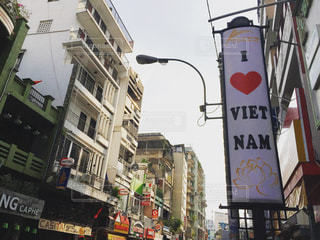 ベトナム、ホーチミンの写真・画像素材[738485]