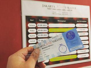 インドネシア、ジャカルタ - No.759805