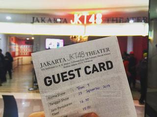 インドネシア、ジャカルタ - No.759811