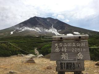 北海道の写真・画像素材[681630]