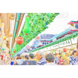 東京 - No.656850