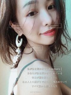 -私- Lyric by  hidebowの写真・画像素材[3299118]