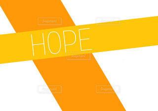 -HOPE-の写真・画像素材[3343595]