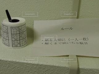 No.518141 遊び