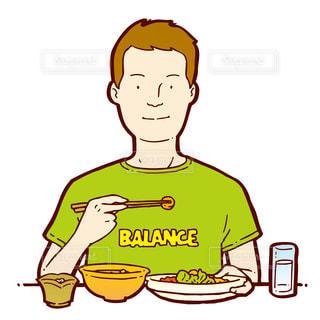 食べる人の写真・画像素材[2501105]