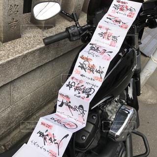 No.512850 神社
