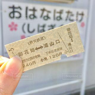 電車 - No.516366