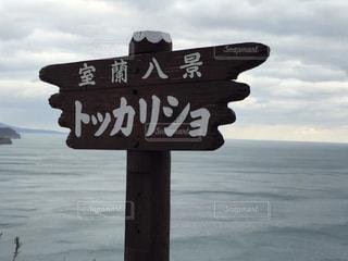 空 - No.515647
