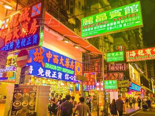 香港の写真・画像素材[516173]