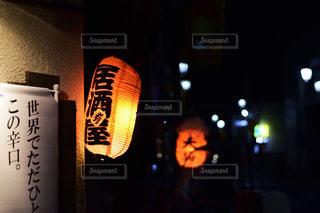 夜の写真・画像素材[2056881]