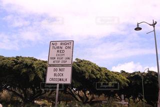丘の記号の写真・画像素材[1233951]