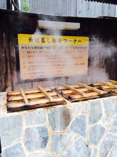 温泉 - No.665485