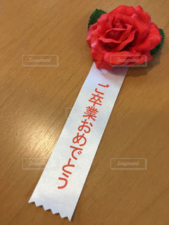 卒業メッセージの花飾りの写真・画像素材[2054035]