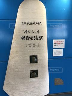 No.519428 沖縄